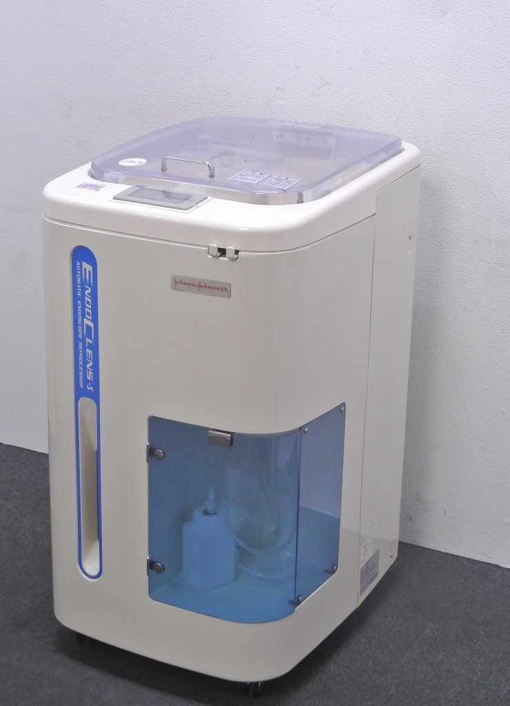 Endoscope Cleaner