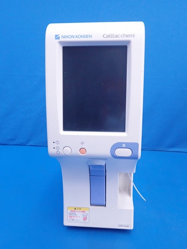 Auto Blood Cell Counter & CRP measuring instrument